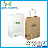 Direto da fábrica Venda quente impresso Compras sacos de papel kraft