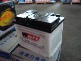 베스트셀러! ! ! DIN62는 비용이 부과된 자동차 배터리를 말린다