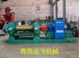 Tipo de apertura de la máquina mezcladora de goma