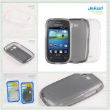 Cas de téléphone pour Samsung S5310/S5312/Galaxy Pocket 2/Galaxy Pocket Neo