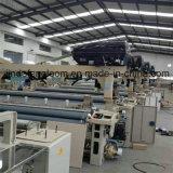230cmのナイロンファブリック編む織機の二重ノズルのウォータージェット機械