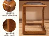 Taburete de cuero sólido taburete de vestir de cuero (M-X2074)
