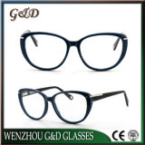 Nouveau mode d'acétate de verres optiques Lunettes Les lunettes le châssis