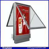L'aluminium Double Côté boîte à lumière de défilement (GD-SCR)