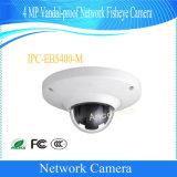 Камера Fisheye сети Dahua 4 Megapixel Vandal-Proof (IPC-EB5400-M)