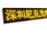 Message publicitaire de texte Signe LED mobile (NK-LSS)