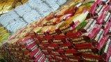 高品質の低価格NPK混合肥料20-10-10