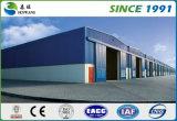 高品質の鋼鉄倉庫のためのプレハブの鉄骨構造の建物