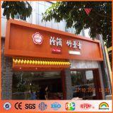 Comitato di alluminio composito del poliestere della scheda di marchio del negozio del cinese (AE-38E)