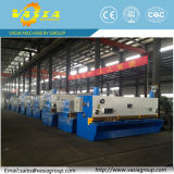 CE Certified Plate Shearing Machine