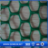 Hot Sale Trellis Netting Plastic Wire Meshhes