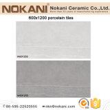 """24""""x48"""" de alta calidad Antideslizante azulejo de porcelana de la pared y piso"""