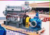 Bomba de aceite hidráulica del engranaje KCB200
