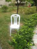 판매에 옥외 결혼식 사건 플라스틱 의자