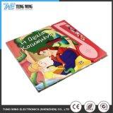 Libro di bambini sano del modulo con il pulsante