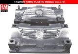 Прессформа автозапчастей первого класса Bumper (RMMOULD7891)