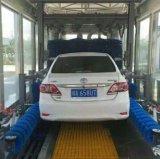 Machine van de Autowasserette van Maleisië de Automatische voor de Zaken van Johor Carwash