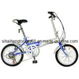 """20 """" &16 """" يطوي دراجة مع 7 سرعة ([فد-016])"""