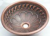구리 수채 (1233-L)