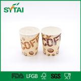 コーヒーカップのペーパーをリサイクルする容器を取り除きなさい
