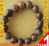 Perles de bois