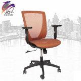 Style moderno Ergonomic Executive Mesh Office Chair con 5 Wheels