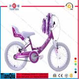 """2016 12 """" /16 """" /20 """"安全Kids BikeかExercise Children Bicycle/Baby Bike"""