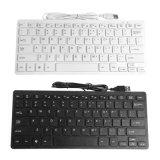 Профессиональные ультратонкие и легкий проводные USB Mini клавиатура для ноутбука для настольных ПК (КБ-169L)