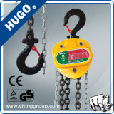 安全および信頼できる手の起重機のチェーンプーリーブロック