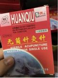 Huanqiu Brand Acupuncture Needle Without Tubes