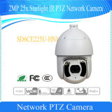 Видеокамера IP иК PTZ Starlight Dahua 2MP 25X (SD6CE225U-HNI)