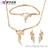 최신 Sales 18k Gold Plated CZ Stones Jewelry Set (62992)