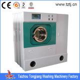 承認される環境の乾燥した洗濯機(SGXH)の監査されるセリウム及びSGS