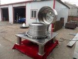 PSF800 Hot Sale Flat Top plein Ouvrir le couvercle de centrifugation de décharge