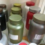 MD-416 bottiglia Diritto-A forma di dell'animale domestico 500ml per la capsula