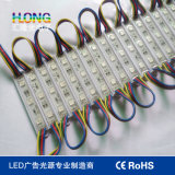 LED 7 색깔 DC12V RGB LED 모듈