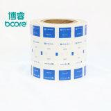 PE stratifié papier Impression sur papier d'artisanat pour l'Assaisonnement paquet, le sucre cristallisé PE l'emballage du papier couché