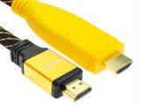 Oxygen-Free 구리 니트 케이블 기술설계 전문가 V1.4 HDMI-HDMI 케이블