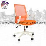 مكتب كرسي تثبيت, شبكة كرسي تثبيت, تنفيذيّ كرسي تثبيت مصعد و [سويفل شير]