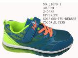 No 51678 шток спорта ботинок малыша обувает цвет 3