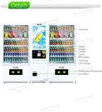 ピーナツのための冷凍の自動販売機