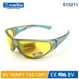 S15211 Óculos de visão baixa com lente amarela polarizada