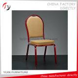 Présidence de luxe en cuir tapissée rouge de dîner d'unité centrale de dos rond (BC-177)