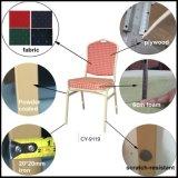 特別提供の宴会のホールの鋼鉄椅子