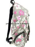 Мешок Backpack покупкы перемещения школы мешка способа выдвиженческий с Backpack хорошего качества & конкурентоспособной цены (GB#20079)