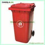 Comunidade pública de HDPE Lixo reciclagem do lixo para reciclagem