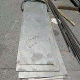 2507 2205 2304 листов из нержавеющей стали для двусторонней печати/пластины для строительного материала
