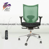 Alta silla giratoria de oficina de malla con reposacabezas ajustable y silla