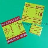 びんのパッケージのための高品質PVC収縮の袖のラベル