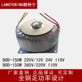 Подгонянные профессиональные электрические Toroidal трансформаторы с IEC, ISO9001, аттестацией Ce